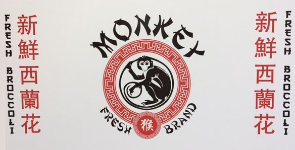 monkey-brand-broccoli