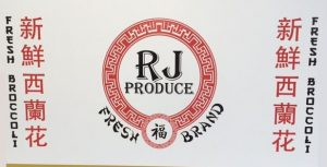 rj-produce-broccoli